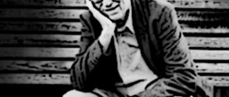 Дональд Уэстлейк