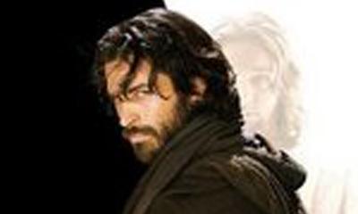 Frere-Judas