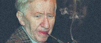 Мацей Сломчинский