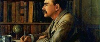 Библиотека Редьярда Киплинга