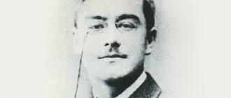 Молодой Редьярд Киплинг