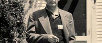 Джим Томпсон
