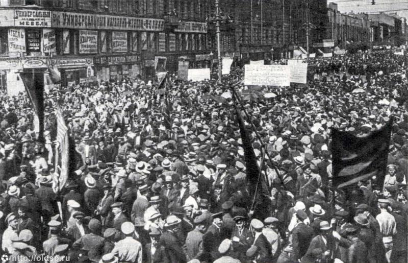 Летом 1917 в Петербурге
