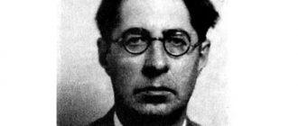 Леонид Платов