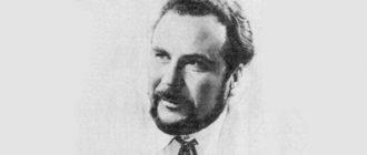 Ростислав Самбук