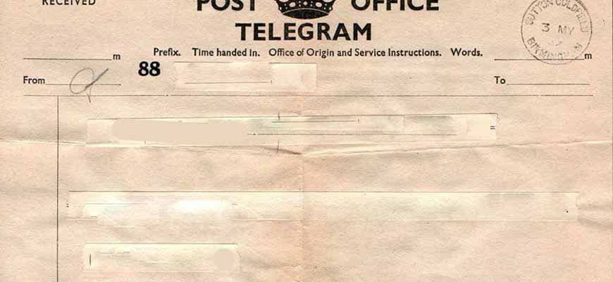 Телеграмма. Иллюстрация романа Образцовая загадка