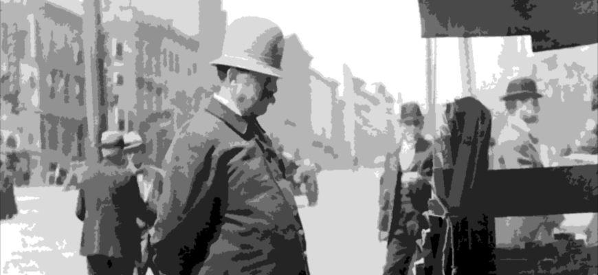 Расследование продолжается. Иллюстрация к четвертой главе детективного романа Образцовая загадка Остина Дж. Смолла
