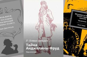 Обложки книг из Библиотеки ДМ